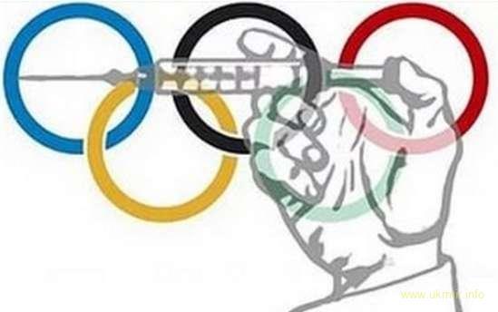 Борцы за чистоту спорта от допинга требуют отстранить Россию от Олимпиады