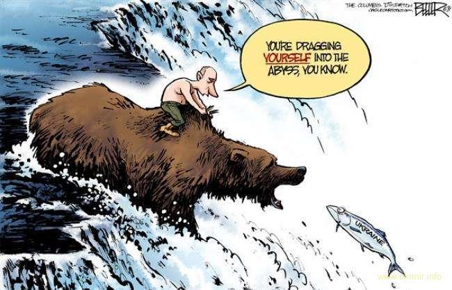 Куда пойдет российский медведь… и пойдет ли?