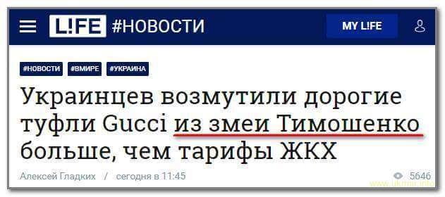 Обвиняемый в коррупции замминистра Василишин уже дома, - адвокат - Цензор.НЕТ 1006