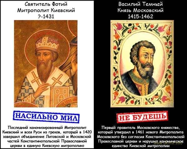 21 июля начался процесс захватничества Украинского православия московской ордой (МП)