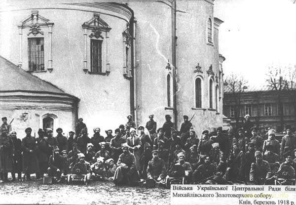 Бой за Вознесенск (15 апреля 1920 года)