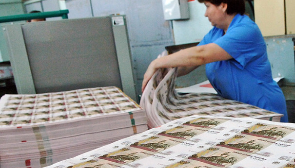 Скорость расходования Резервного фонда на РФ увеличат вдвое