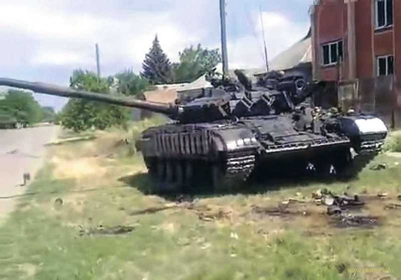 Екіпаж українського танка відмовився здаватися в полон і підірвав себе гранатами
