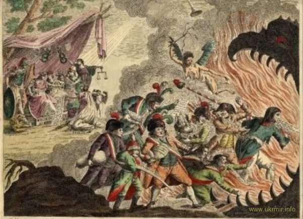 французы в период революции жарили людей и ели