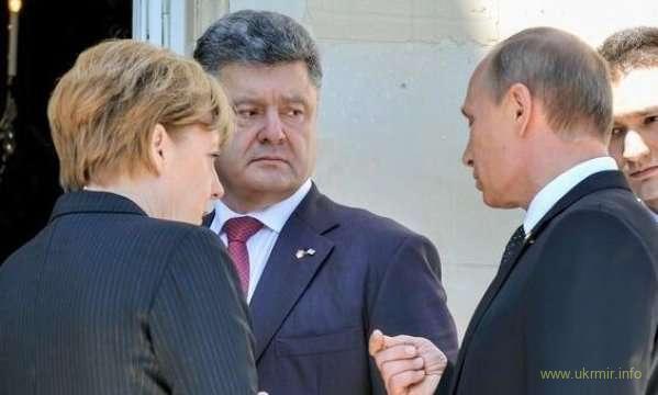 Порошенко таки переиграл Путина