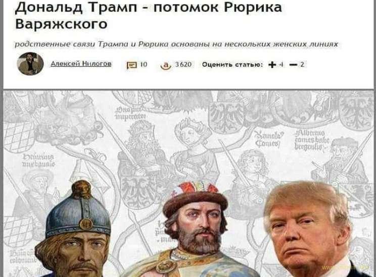 Окружение Трампа должно откорректировать его мнение о санкциях против России и Минских соглашениях, - Олбрайт - Цензор.НЕТ 8630