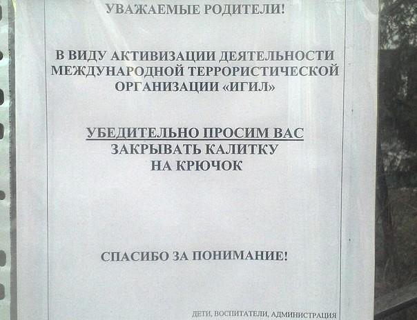 Крымские реалии... Кругом враги!