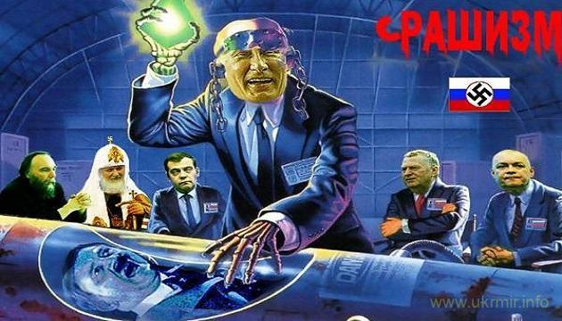 Раз без Украины нет России — так пусть России не будет
