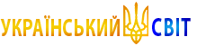 Логотип Українські новини