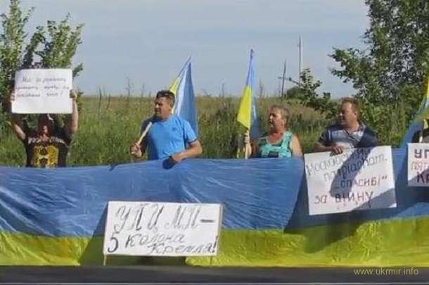 По сообщениям СМИ, против Крестного хода выступили представители различных общественных организаций.
