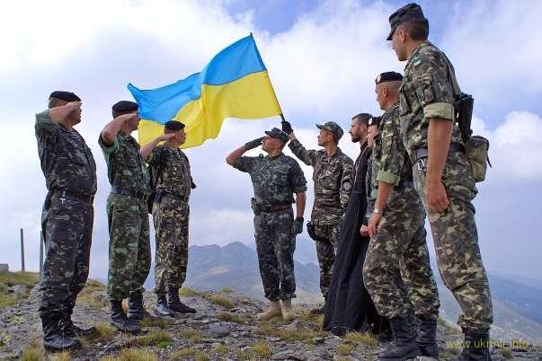 Праздник установлен постановлением Верховной Рады Украины от 21 мая 2013 № 292- VІІ.