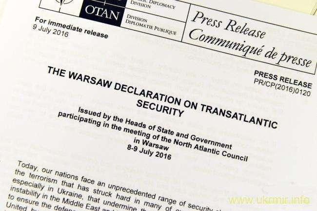 НАТО в итоговой декларации саммита в Варшаве заявляет о своей политике открытых дверей.