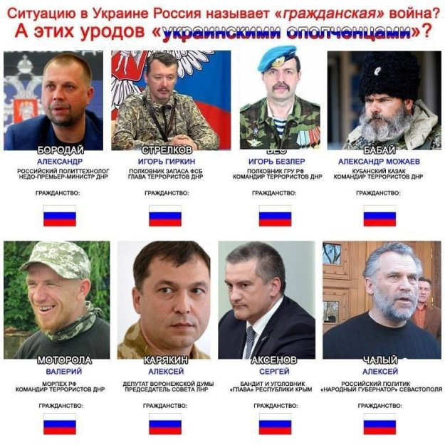 Заклейте кто нибудь Савченко рот