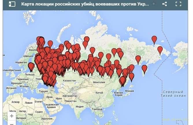 «Миротворец» создал интерактивную карту привязки российских боевиков-наемников к их месту жительства на территории России