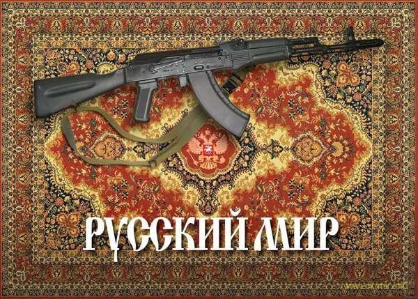 Андрей Пионтковский. Бомба, готовая взорваться