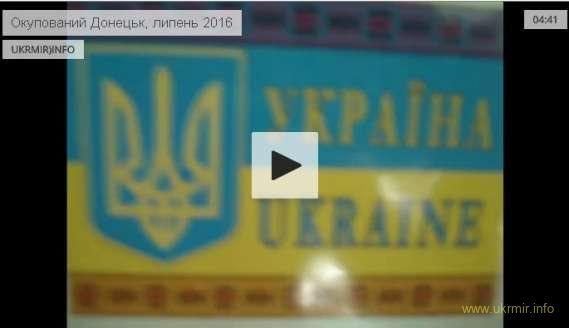 «Партизанинг» по-донецки: как патриотка троллит местных сепаратистов украинской песней