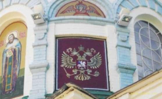 Одну из «церквей» УПЦ МП в Полтаве украсили двуглавым орлом и Петром Первым на коне, который уничтожает сине-желтый флаг