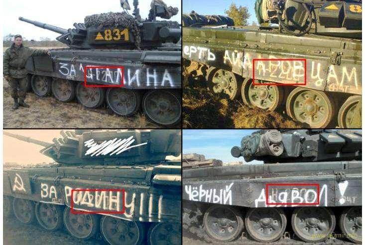 Расследование российской агрессии в Украине, поразительное по своему масштабу