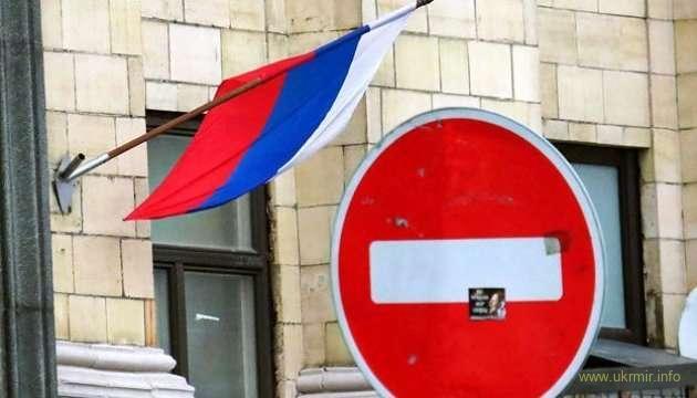 Украинское эмбарго на российские товары вступило в силу
