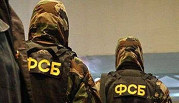 Американские дипломаты пожаловались на запугивание со стороны российских спецслужб