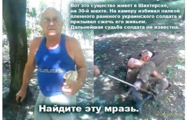 Задержан пенсионер — виновник смерти 10 солдат ВСУ