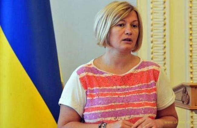 Депутаты Европарламента познакомятся с ассортиментом «путинского военторга»