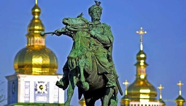 6 августа день смерти украинского гетмана Богдана (Зиновия) Хмельницкого