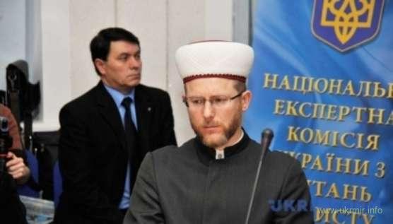 Муфтий: оккупанты Крыма запрещают домашние религиозные обряды