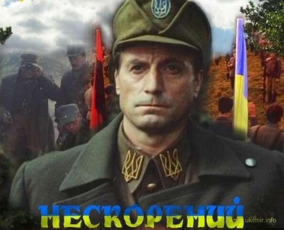 Нескорений (2000) Художній фільм
