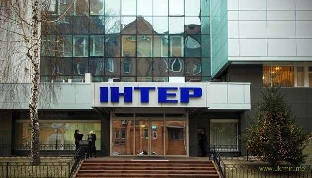 Активисты призывают закрыть «Интер» за антиукраинскую позицию