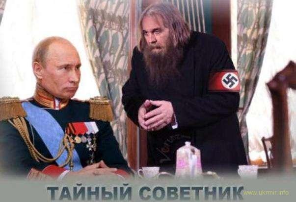 Зиновьевская характеристика Дугина и русского народа.
