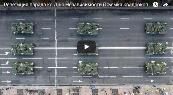 Квадрокоптер снял репетицию военного парада на Крещатике с высоты птичьего полета