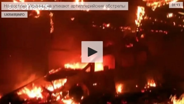 «Братский» артобстрел Марьинки: кадры горящих зданий