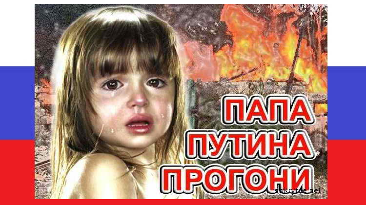 Приднестровье: тюрьма России. В местном КГБ пропадают люди, украинцы — в «лидерах»