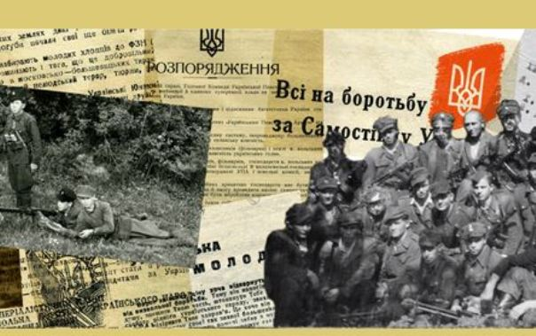 Росія заблокувала український електронний архів з документами про ОУН-УПА