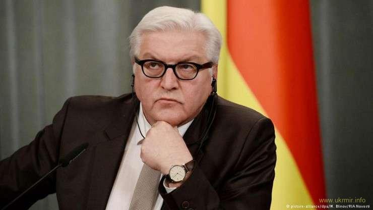 Штайнмайер созывает встречу глав МИД, где будут обсуждать ситуацию в Украине