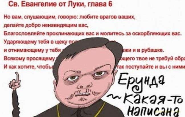 Протоиерей бесовской Русской православной церкви Всеволод Чаплин считает, что в уничтожении внутренних врагов нет ничего антихристианского