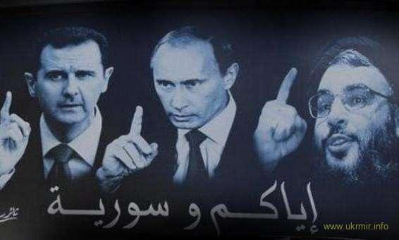 Россия финансирует и вооружает террористов Хезболлы для уничтожения Израиля