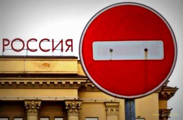 РФ під тиском санкцій. Що приховує російська статистика