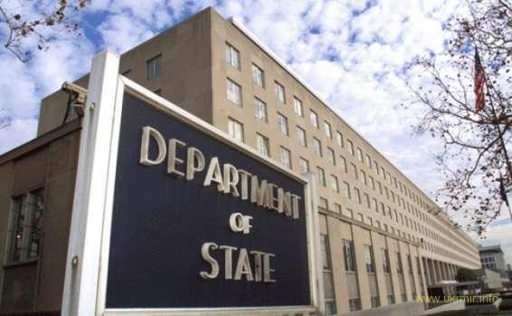 Госдеп США не стал комментировать сообщения о «попытке диверсии» в Крыму