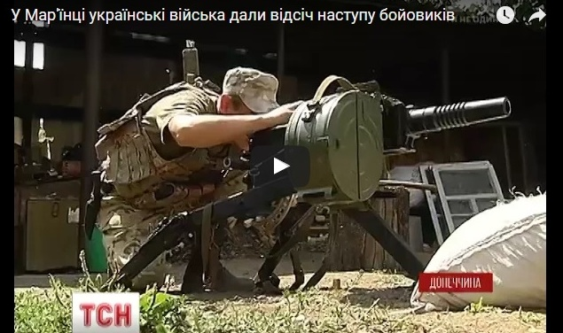В Марьинке украинские войска дали отпор наступлению боевиков