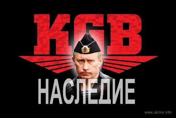 Задачи политики военного преступника Путина- противоположны задачам свободной Украины. А. Геращенко