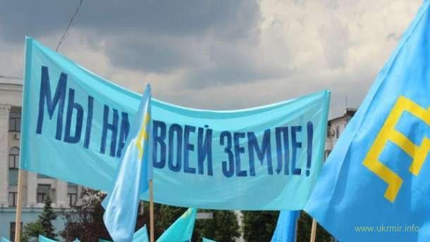 В Киеве презентовали Стратегию публичной дипломатии крымских татар