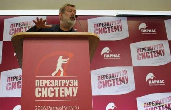 Второй номер в списке партии ПАРНАС, Вячеслав Мальцев.