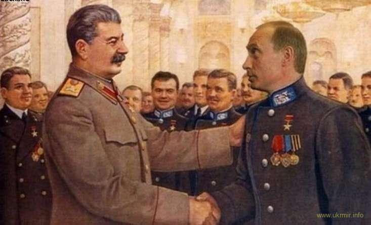 Путин смело идет по пути Сталина – в Арканар вошли черные