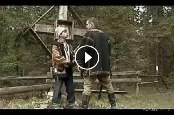 Один В Полі Воїн (2003) Частина 1-2