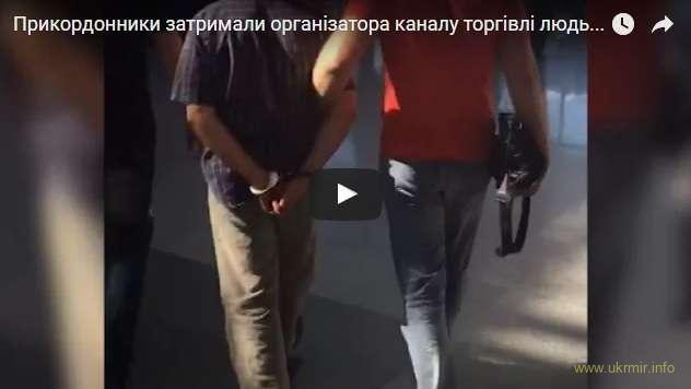 У Києві викрили осіб, які продавали українок в секс-рабство в Китай