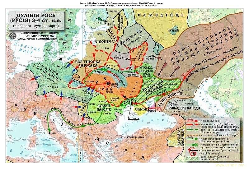 Украинские державы в докиевский период: Дулибия. II часть