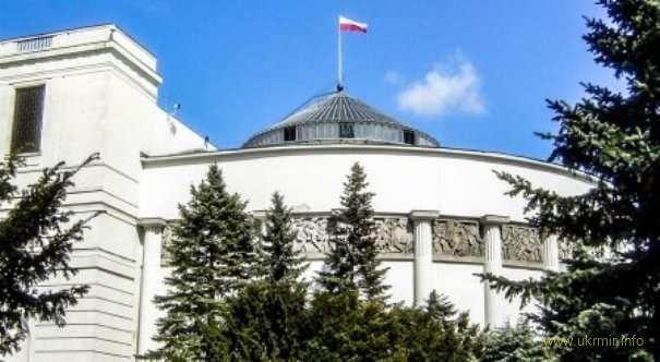 У Варшаві зустрілися голови європейських парламентів з-поза меж ЄС