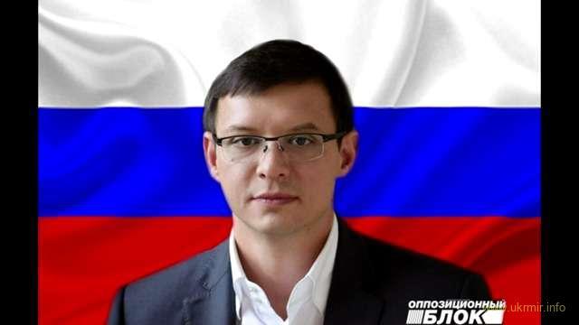 Мураев, имея около ₴100 млн наличными, взял 167,9 тыс. помощи на аренду жилья